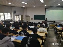 【渤海大学站】融科联创2019年校园招聘宣讲会