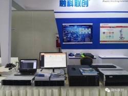融科联创携AI高速存储亮相第七届绵阳科博会
