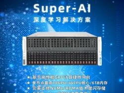 【Super-AI】您的超级计算管家!