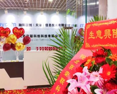 新起点,新征程 融科联创北京分公司喜迁新居!