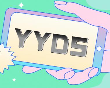 Roycom+解决方案=YYDS!!